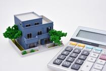 不動産売却における減価償却を解説!手続きをスムーズに進めようの画像