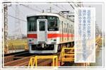 治安の良さが魅力!神戸市垂水区にある山陽垂水駅の住みやすさとは?の画像