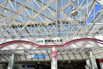 新百合ヶ丘駅は魅力満点!注目したい設備やお店などの詳細を徹底解説の画像
