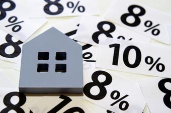 不動産の購入における消費税とは?正しく理解して資金計画を立てよう!の画像
