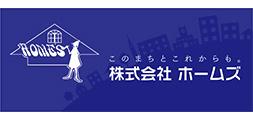 入居申込書ダウンロード(海南店)の画像