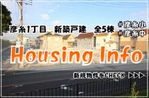 6月12日・13日≪オープンハウス開催≫の画像