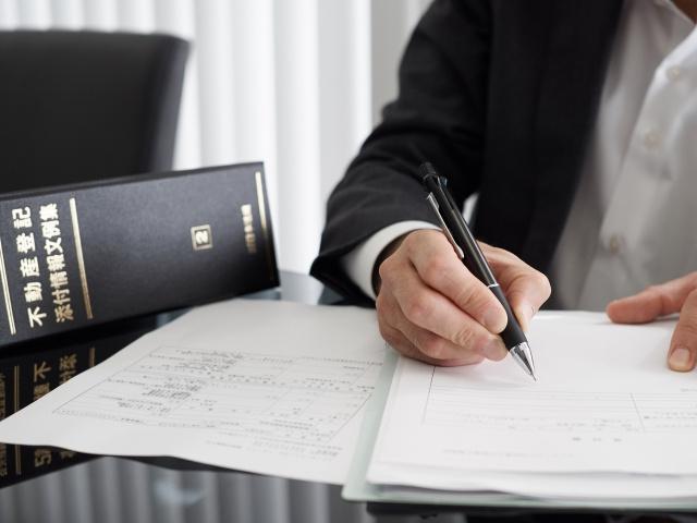 不動産売却において司法書士が必要な理由を解説します!の画像