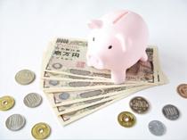 【奈良市民の貯蓄額全国で何位?】今すぐ知りたい無理なく貯蓄する方法とはの画像