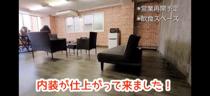 eスポーツ&カフェ 内装工事完了!?の画像