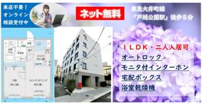 築浅物件★5階の最上階★二人入居可の1LDK★ネット無料の画像