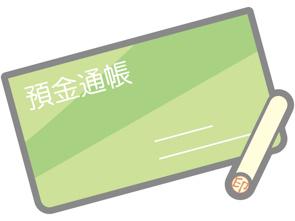 Web口座振替受付サービス開始!駐車場契約完全オンライン化!の画像