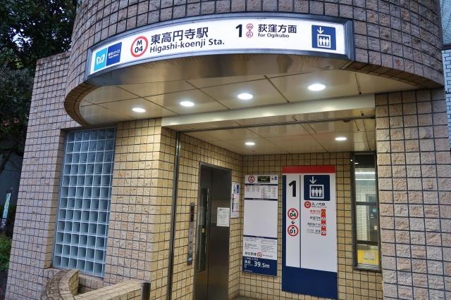 一目見たい!おすすめの名所が建ち並ぶ東高円寺駅周辺をご紹介の画像