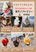 人気の蛇田エリア1LDK!の画像