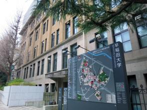 新宿区にある演劇専門博物館「早稲田大学演劇博物館」をご紹介!の画像