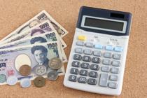 賃貸物件での一人暮らしにはどれくらいの費用がかかるの?の画像