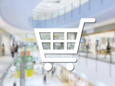 霧島市国分駅周辺の住みやすさを紹介!買い物スポットや治安の良さは?の画像