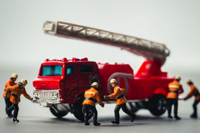 不動産を売却する際の火災保険を解約するタイミングはいつ?の画像