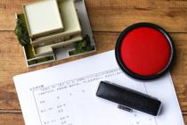 定期借家の賃貸物件とは?メリットや解約・更新などの契約形態についての画像