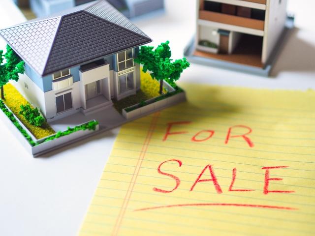 不動産売却において気をつけたい心理的瑕疵とは?の画像