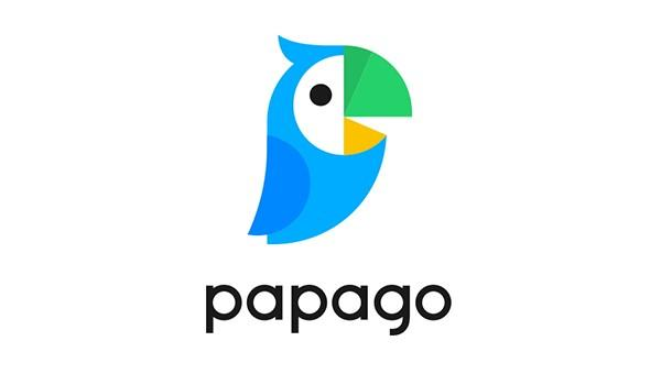 Papagoの画像