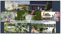 スマートシティー カタログ2の画像