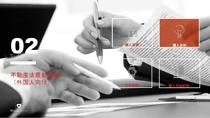 ベトナム不動産の法律と購入資格の画像