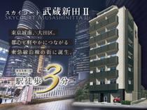 品川・東京方面or横浜・川崎方面へのアクセス良好!新築物件のご紹介です!の画像