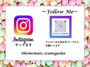 Instagramやってます!の画像