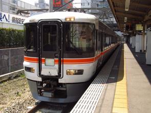 自然が多く生活に便利!山梨県昭和町にある常永駅周辺の住みやすさをご紹介!の画像