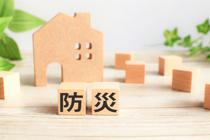 一戸建ての台風対策を紹介!住まいを守るためにできることとは?の画像