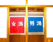 新高円寺駅周辺にある人気の銭湯「杉並湯」と「弁天湯」をご紹介の画像