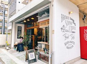 津田沼のおしゃカフェ(; ・`д・´)の画像