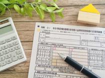 不動産の購入時に利用したい「住宅ローン控除」とは?利用要件や申請方法をチェック!の画像