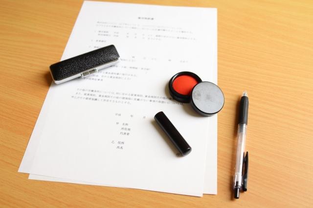 賃貸物件の契約には保証人が必要?保証人の条件や保証人がわりになる会社についての画像