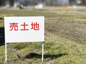 不動産売却で覚えておきたい土地の用途を変更する農地転用とは?の画像