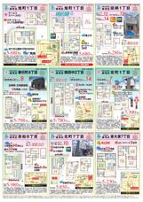 【7月】全14現場 「住まいの見学会」情報です!②の画像