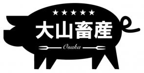 鶴見区に養豚場があるって知ってますか!?の画像