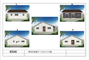平屋の新築の画像