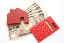 不動産の購入金額の目安を知りたいときは年収が大きな基準になる!の画像