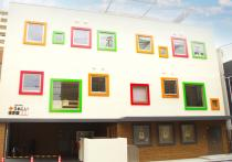 大阪市鶴見区に新しくできた認可保育園【うれしい保育園放出】のご紹介ですの画像