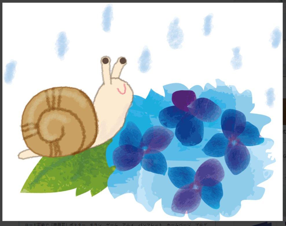 カビの豆知識の画像