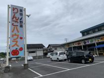 新鮮なお野菜・果物のお店をご紹介!!の画像