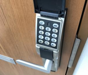 賃貸物件の鍵の悩みを解決!電子錠にする方法やメリットは?の画像