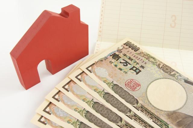 不動産を購入する際に利用できる住宅ローン「フラット35」とは?の画像
