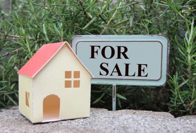 古家付き土地を売却したい!古家付きのまま売却するメリットと注意点を解説の画像