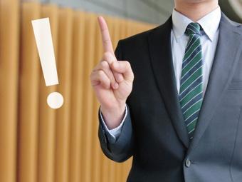 賃貸物件は音漏れに注意!音漏れをチェックする方法や原因と対策とは?の画像