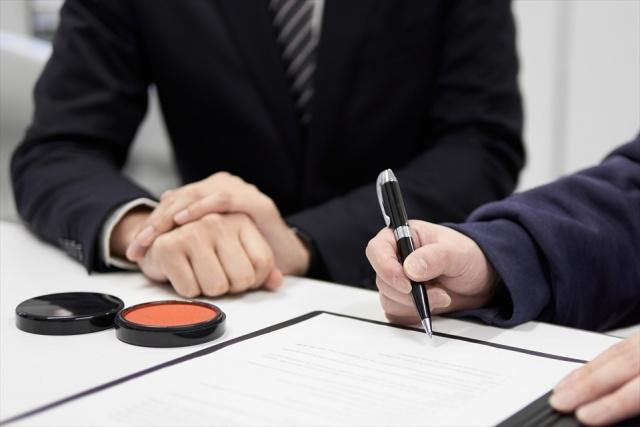 賃貸契約で保証人が必要なときの条件やいない場合の対応策をご紹介の画像