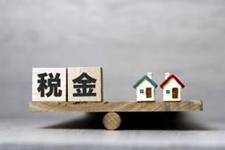 不動産売却の「税金」はなにが必要?種類や算出方法を知るの画像