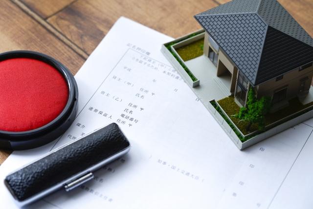 賃貸物件の契約をキャンセルしたいときの取り扱いはどうなるの?の画像