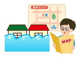 水害ハザードマップの留意点、不動産価格に及ぼす影響の画像