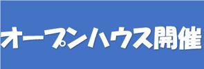 【オープンハウス開催】旭区大宮4丁目 シャンティ森小路 1680万円の画像