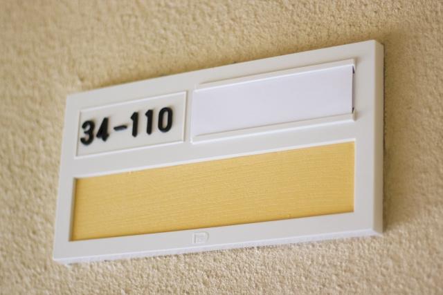 賃貸住宅で表札を付けるメリットとデメリットをご紹介の画像