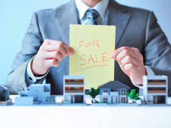 不動産の「売却」と「買取」の違いとは?高く売るためにはどちらがおすすめかの画像