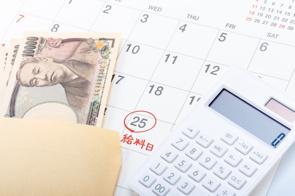 賃貸物件を契約する際の初期費用を分割払いする方法とは? の画像